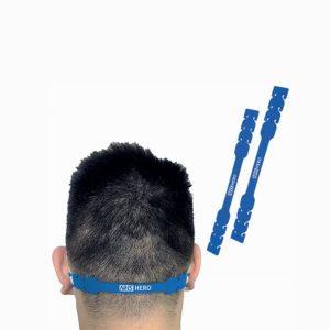 Silicone Ear Guard